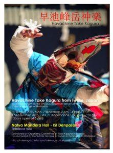 flyer Take Kaugra V2