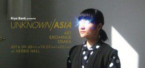 main_visual_pc