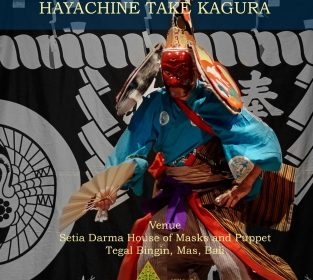 Hayachine Take Kagura 2018