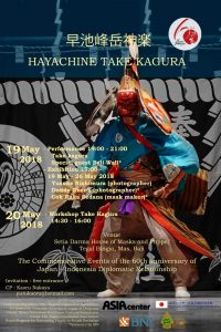 19 – 26 Mei, Acara tari tradisi yg Jepang dan Bali,60 Tahun Persabahatan Indonesia – Jepang | Majalah Indonesia | Online Magazines | Indonesia Magazine Online