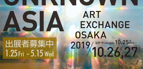 UNKNOWN ASIA Art Exchange Osaka 2019, Begin accepting applications for exhibitor