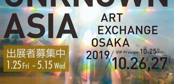 UNKNOWN ASIA ART EXCHANGE OSAKA 2018, Mendapatkan diskon batas akhir pendaftaran tanggal 8 Maret 2019