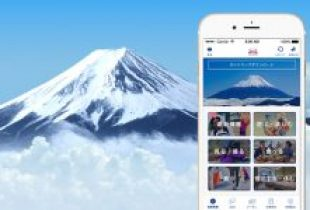 Get the latest Apps. - Free Download - It is an essential Apps Visiting Mount Fuji in JAPAN!