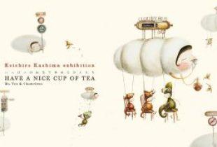 "Pameran ""HAVE A NICE CUP OF TEA"" oleh Koichiro Kashima @DMO ARTS OSAKA, 2 November - 15 November 2018"