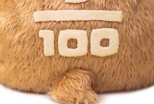10,000 yen ART  - 3/100 TOKYO TEDDY BEAR COLLECTION -