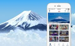 Get the latest Apps. – Free Download – It is an essential Apps Visiting Mount Fuji in JAPAN!