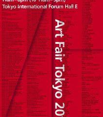Art Fair Tokyo 2019 on 7th March – 10th March, Tokyo Transforms into an Art City
