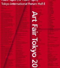 Art Fair Tokyo 2019 on 7th March – 10th March, Tokyo Transforms into an Art City