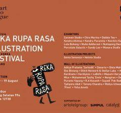 """Pameran illustrasi """" Reka, Pupa, Rasa"""" hingga tgl 19 Agustus di Dia.Lo.Gue, Jakarta"""