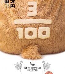 10,000 yen ART – Talk Show
