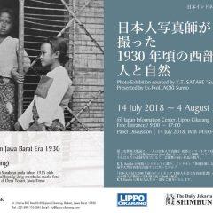 Potret Indonesia Tahun 1930 Karya Fotografer Jepang
